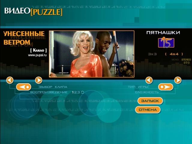 Video Puzzle.